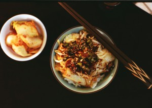 Korean Mixed Rice Bowl with Bean Sprouts (Kongnamul Bap)