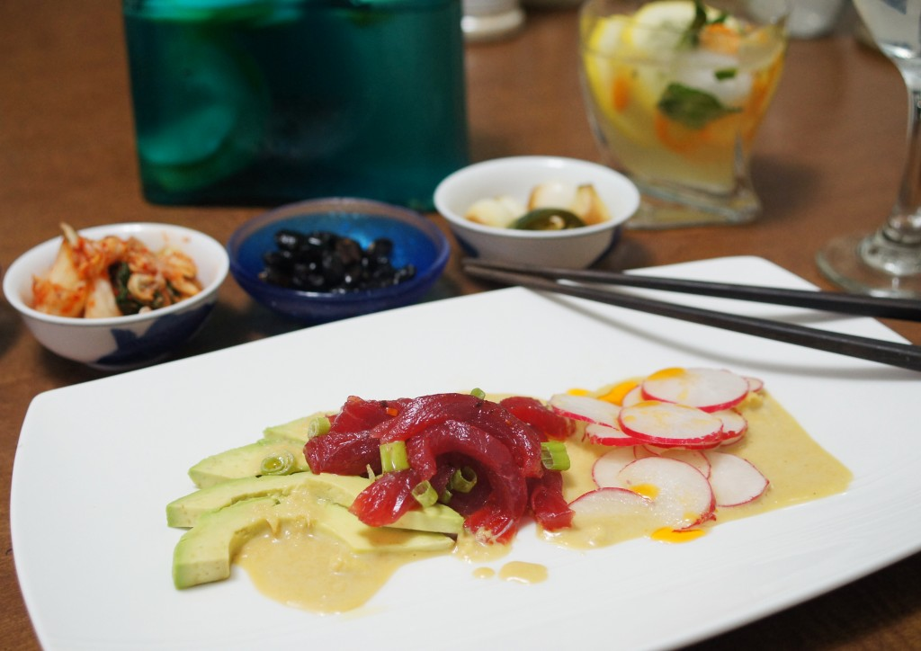 Korean-Style Tuna Tartare with Avocado and Radish Slices and Ginger ...