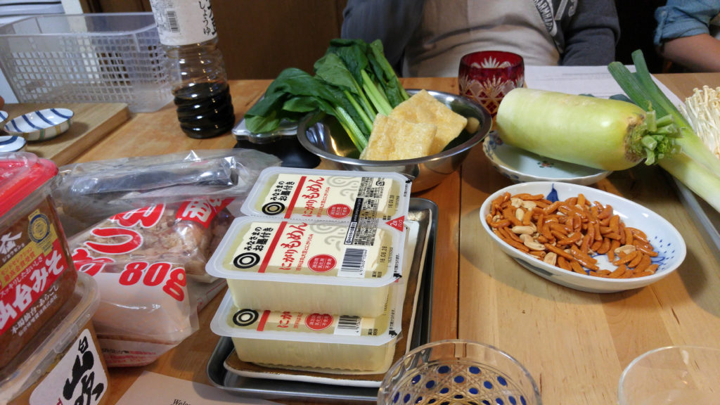 Ingredients Used in Mayuko's Little Kitchen Tofu Class