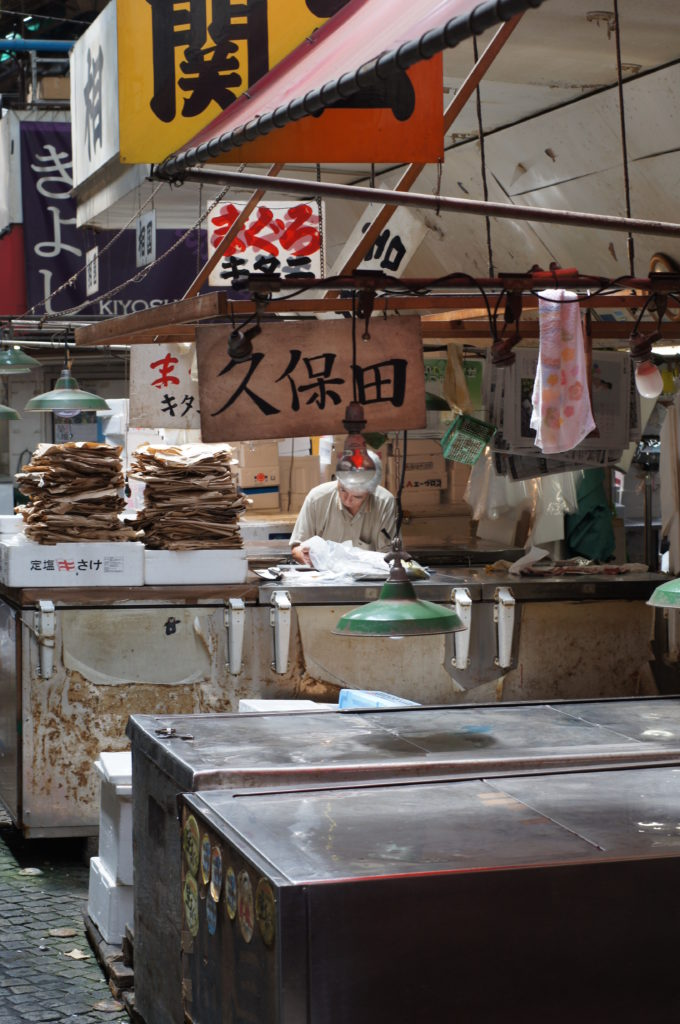 Tsukiji Market Merchant Closing His Stand for the Day