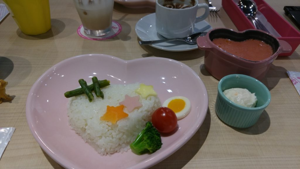 MoeMoe Pink Curry Set at Home Café