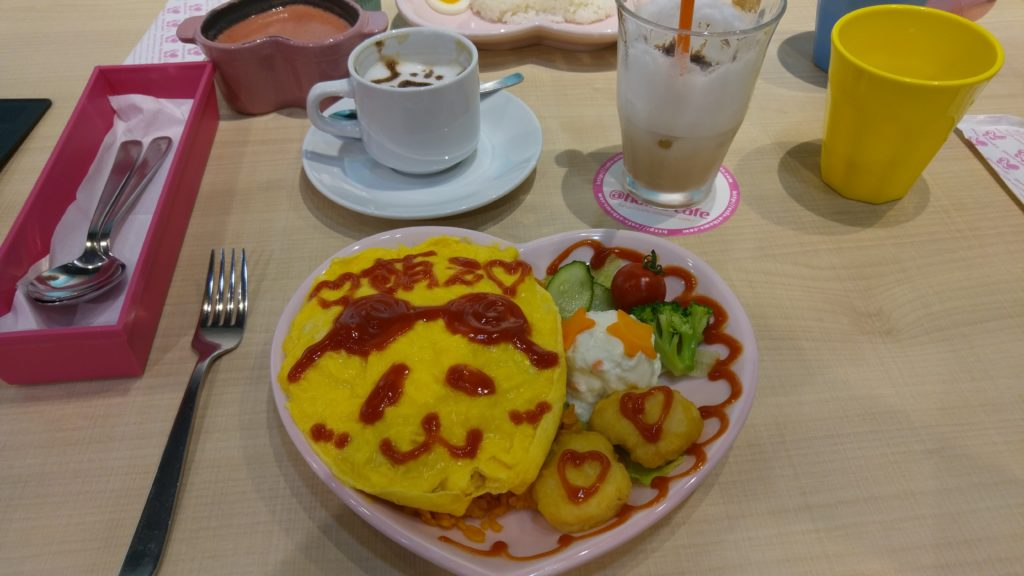 At-Home Café Special Omelette Rice