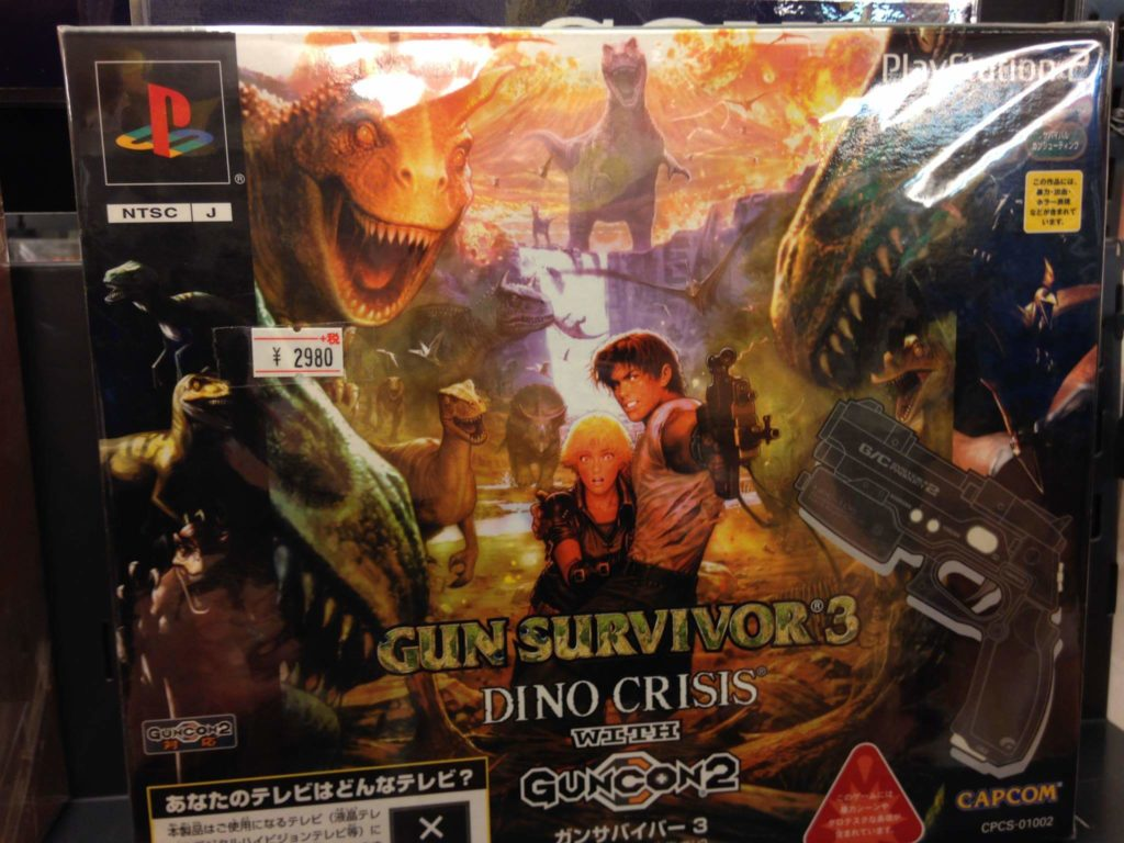 Gun Survivor 3 Dino Crisis with Guncon2 in Super Potato