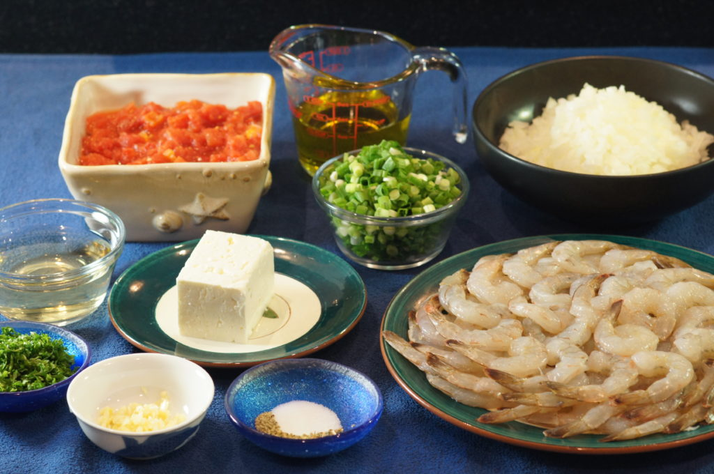 Ingredients for Making Baked Prawns in Tomato Sauce with Feta