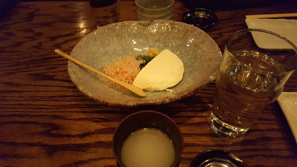Raku's Homemade Tofu with Bonita Flakes, Chives, and Ginger