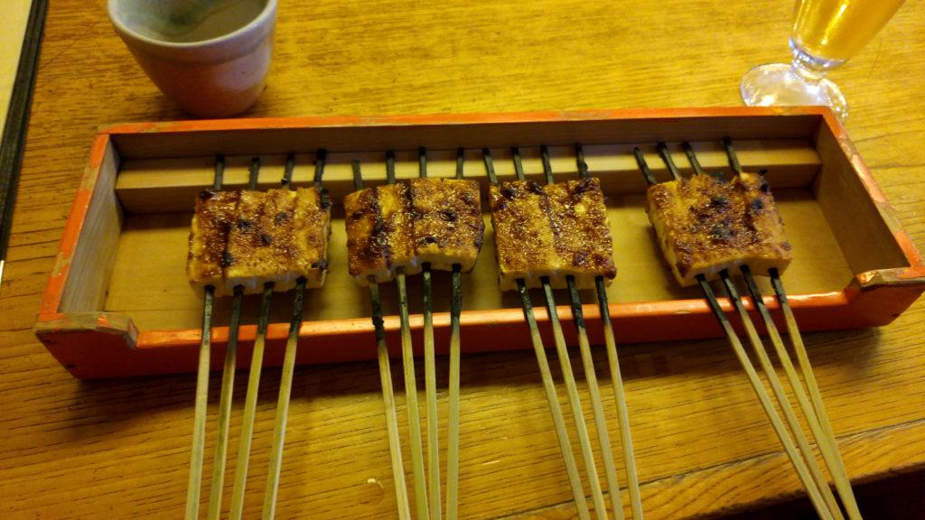 Tofu Dengaku at Dengakuzawakaya Restaurant in Mie Prefecture, Japan