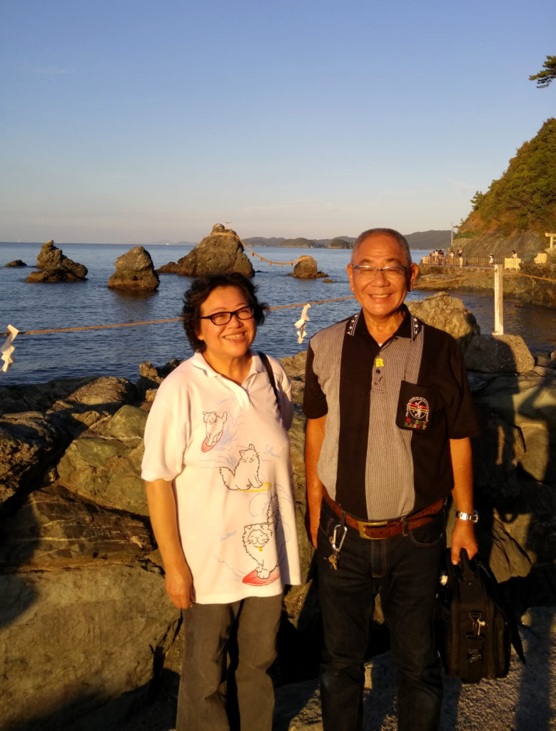Yasushi and Kinuko in Front of the Meoto Iwa Shrine in Mie Prefecture, Japan